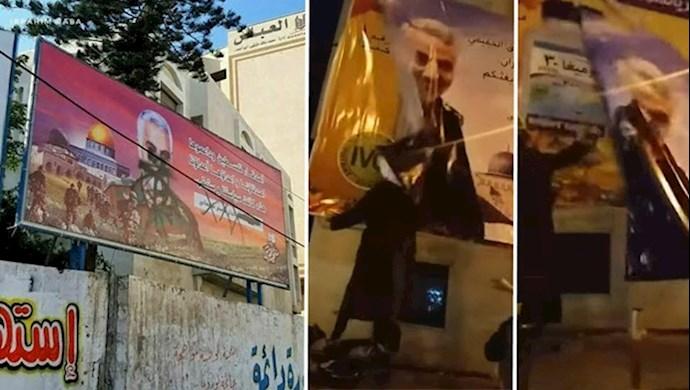 پاره کردن بنر پاسدار قاسم سلیمانی در غزه