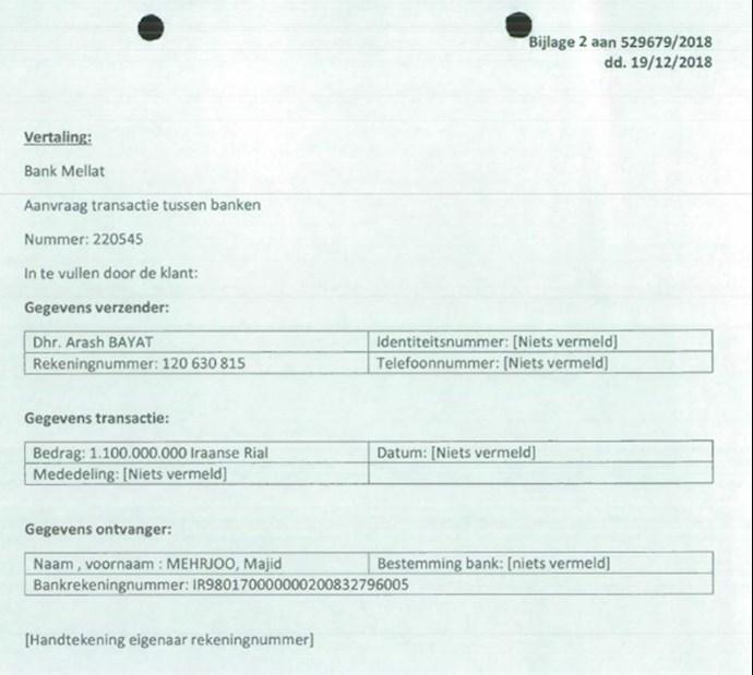 دادگاه آنتورپ - بخشی از پولهای پرداختی وزارت اطلاعات به مزدور عارفانی برای انفجار در ویلپنت
