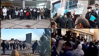 تجمعهای اعتراضی در شهرهای میهن
