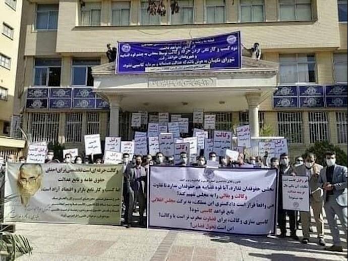 کرمانشاه. تجمع اعتراضی جمعی از وکلای دادگستری