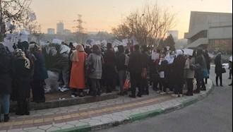 تهران.تجمع، جمعی از پرستاران و پرسنل بیمارستان ۲۳دی۹۹