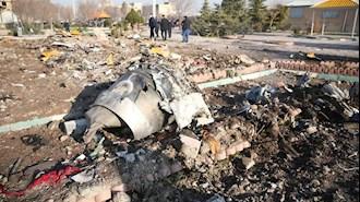 سالگرد جنایت سرنگون کردن هواپیمای اوکراینی