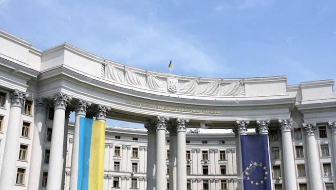 وزارتخارجه اوکراین