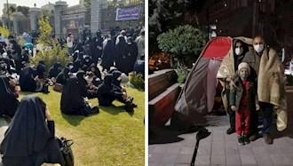 تجمع اعتراضی معلمان نهضت سواد آموزی