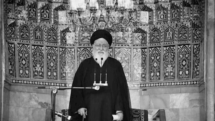 آخوند علمالهدی امام جمعه خامنهای در مشهد