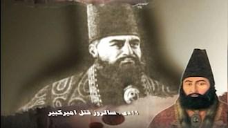 میرزا  محمد تقی خان امیرکبیر