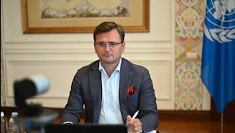 دیمیترو کولبا، وزیر خارجه اوکراین