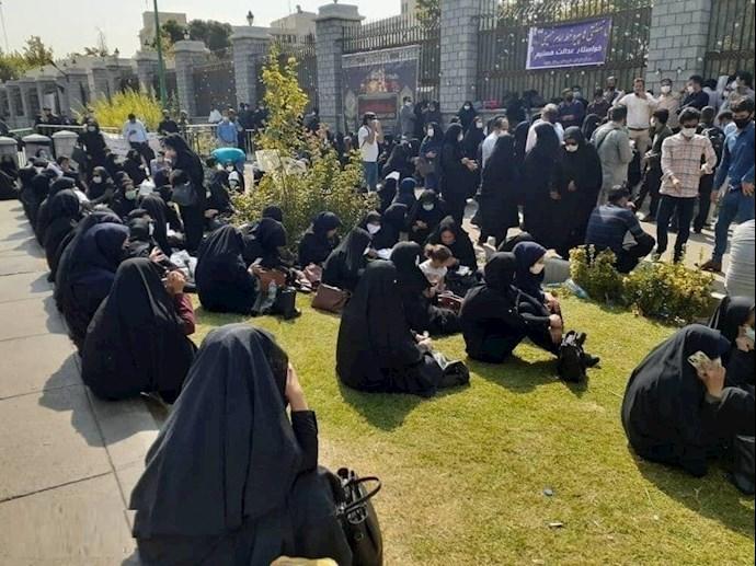 تجمع اعتراضی معلمان نهضت سواد آموزی و پیش دبستانی در تهران