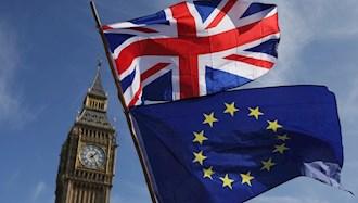 خروج رسمی انگلستان از اتحادیه اروپا
