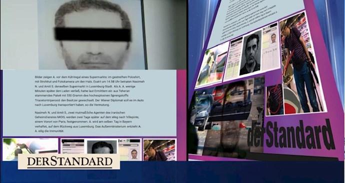 گزارش روزنامه استاندارد اتریش درباره محاکمه دیپلمات تروریست رژیم