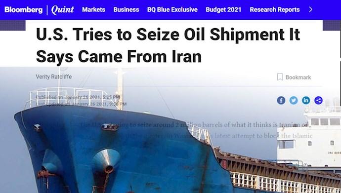 تلاش برای توقیف دو میلیون بشکه نفت رژیم