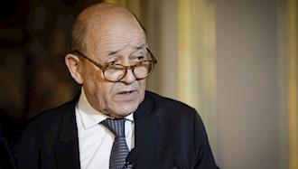 ژان ایو لودریان، وزیر خارجه فرانسه