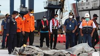 سقوط هواپیمای مسافربری اندونزی