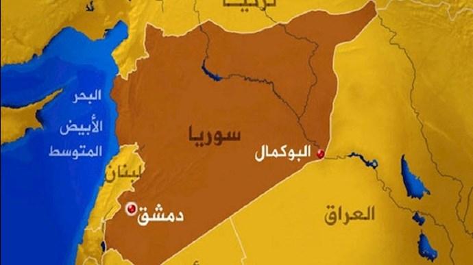 آلبوکمال سوریه