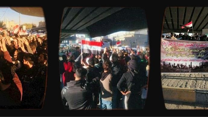 تظاهرات قیام کنندگان عراقی در نجف