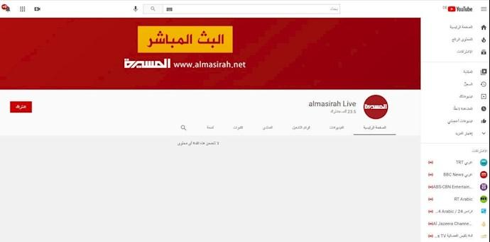 یوتیوب کانالهای شبهنظامیان حوثی را حذف کرد