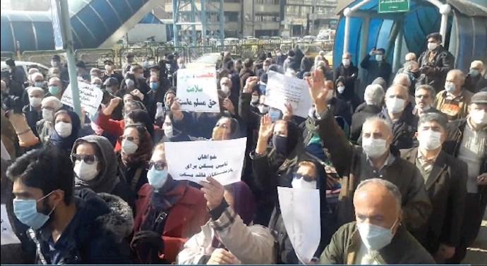 تهران - تجمع اعتراضی بازنشستگان - ۷ بهمن ۱۳۹۹