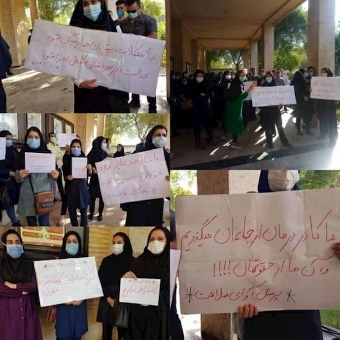 -تجمع اعتراضی پرستاران بیمارستانهای اهواز