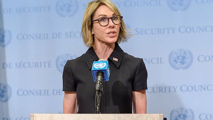 کلی کرافت، سفیر آمریکا در سازمان ملل