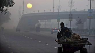 آلودگی هوا کشتار می کند
