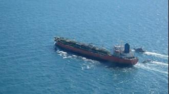 کشتی توقیف شده کره جنوبی توسط سپاه پاسداران