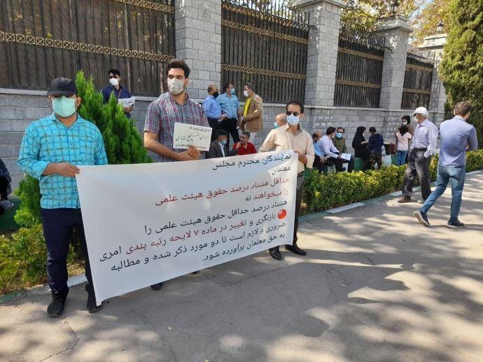 -تجمع اعتراضی معلمان