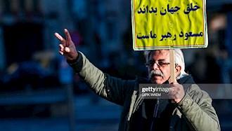 ایرانیان آزاده  با شعار خلق جهان بداند مسعود رهبر ماست، حکم دادگاه آنتورپ بلژیک علیه رژیم آخوندی را جشن گرفتند