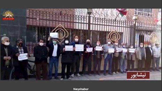 تجمع و اعتراضات سراسری بازنشستگان در ۲۰شهر - سوم اسفند۹۹ - 5