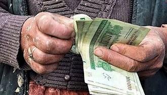 حقوق کارگران زیر خط فقر