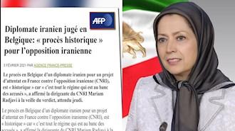 گفتگوی خبرگزاری فرانسه با مریم رجوی