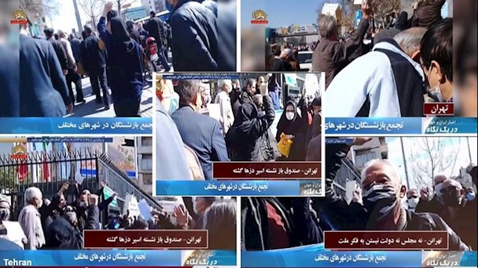 تجمع و اعتراضات سراسری بازنشستگان در ۲۰شهر - سوم اسفند۹۹ - 0