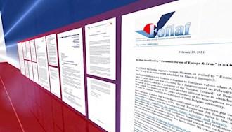 فراخوانهای کمیتههای پارلمانی و شخصیتهای سیاسی و حقوقبشری به مقامات اتحادیه اروپا