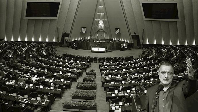 فراخوان زاکانی در مجلس آخوندی