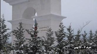 اشرف ۳ در آلبانی