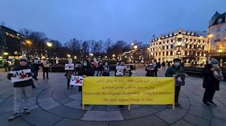 تجمع یاران شورشگر  مقابل پارلمان نروژ در همبستگی با قیام مردم سیستان و بلوچستان
