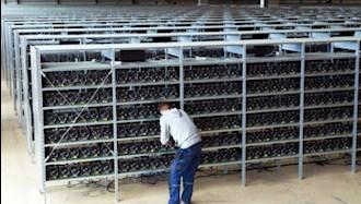 مزرعه استخراج بیت کوین در ایران