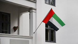 سفارت امارات متحد عربی در اتیوپی