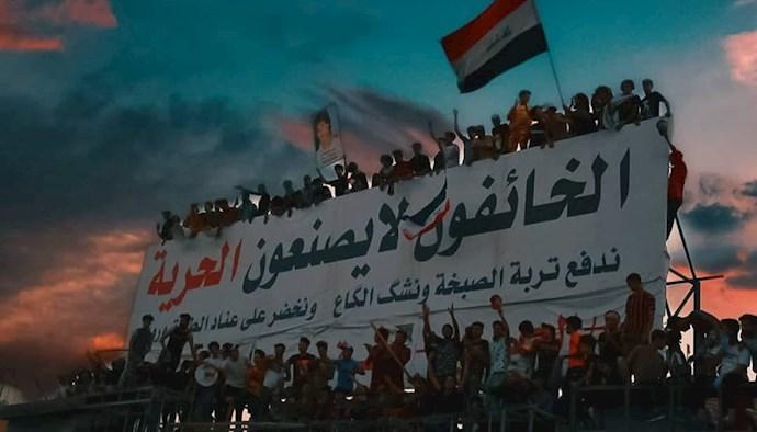 قیام مردم و جوانان عراق در ناصریه