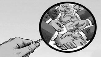 رانت و غارتگری در اقتصاد ایران