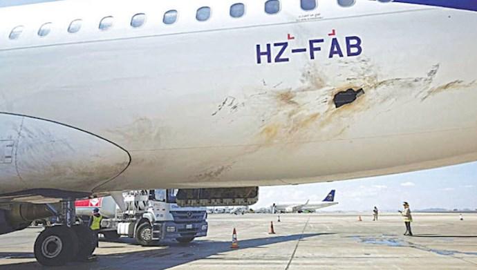 حمله حوثیها به فرودگاه  ابها