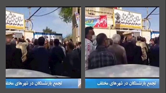 تجمع و اعتراضات سراسری بازنشستگان در ۲۰شهر - سوم اسفند۹۹ - 4