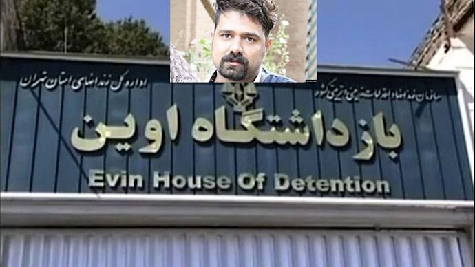 بیانیه جمعی از زندانیان سیاسی اوین