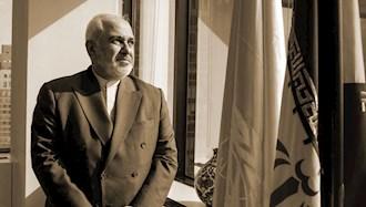 ظریف وزیر خارجه رژیم آخوندی