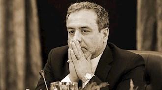 عباس عراقچی معاون سیاسی وزارتخارجه رژیم