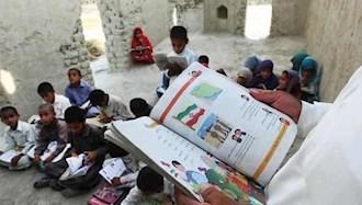 وضعیت مدارس مناطق محروم