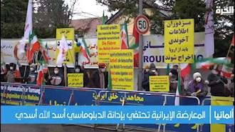 تظاهرات ایرانیان آزاده مقابل سفارت رژیم در آلمان بعد از حکم ۲۰سال زندان برای دیپلمات تروریست رژیم