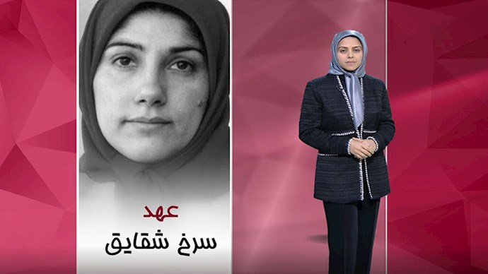 زهرا رجبی شهید بزرگ دفاع از حقوق پناهندگان
