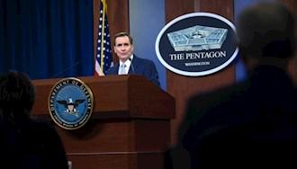 جان کربی سخنگوی وزارت دفاع آمریکا