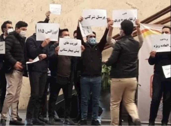 -مشهد. تجمع اعتراضی پرسنل اورژانس ۱۱۵ مشهد
