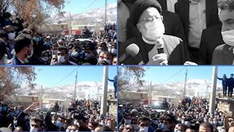 اعتراض مردم زلزلهزده سی سخت در حین سخنرانی آخوند جلاد ابراهیم رئیسی